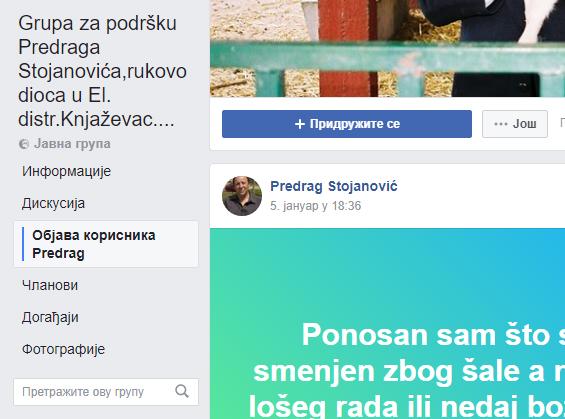 Pogledajte šta je izjavio bivši direktor Elektrodistribucije u Knjaževcu