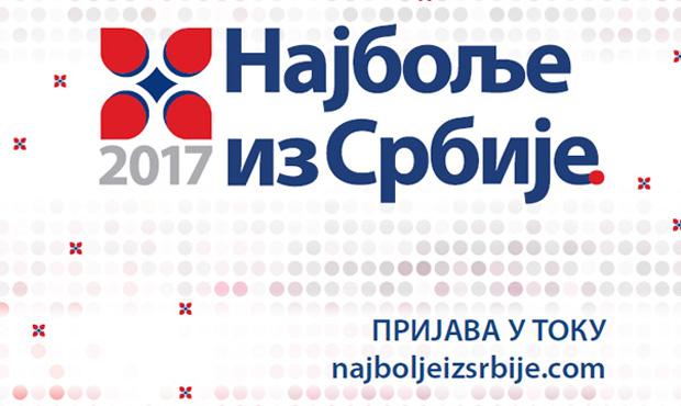 """Prijave za učešće u akciji """"Najbolje iz Srbije"""" do 12. februara"""