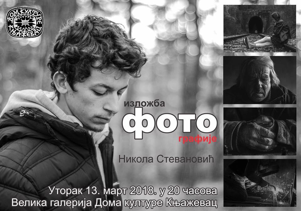 Izložba fotografija Nikole Stevanovića