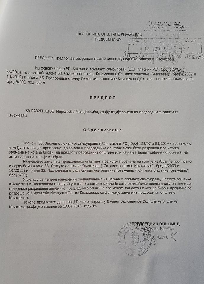 Predlog koji je Mihajlović objavio na svom Fejsbuk profilu, foto: Privatna arhiva
