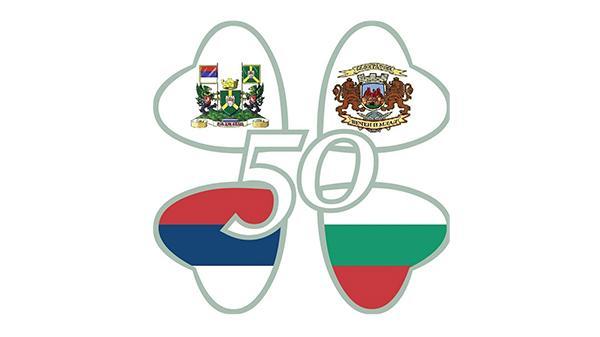 Prezentovanje dveju opština u Beogradu