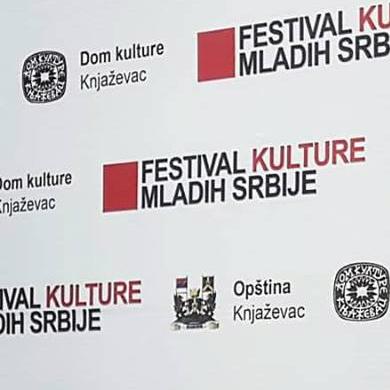 Dodelom nagrada završen 57. FKMS u Knjaževcu