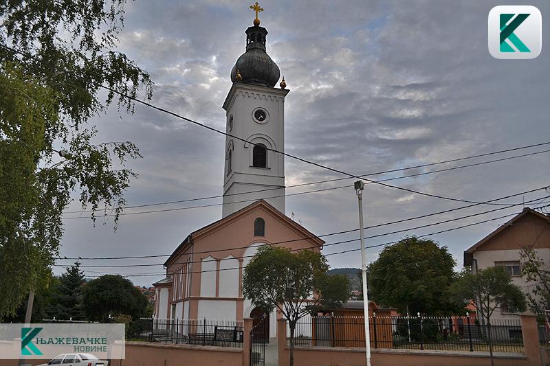 Crkva u Knjaževcu, arhivska fotografija
