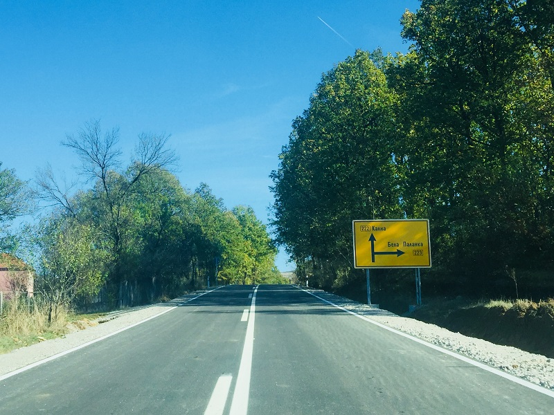 Novoizgrađena saobraćajnica od Svrljiga do Stare planine, foto: M. Miladinović, Svrljiške novine