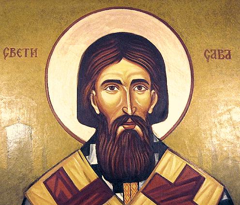 Sveti Sava Skolska slava