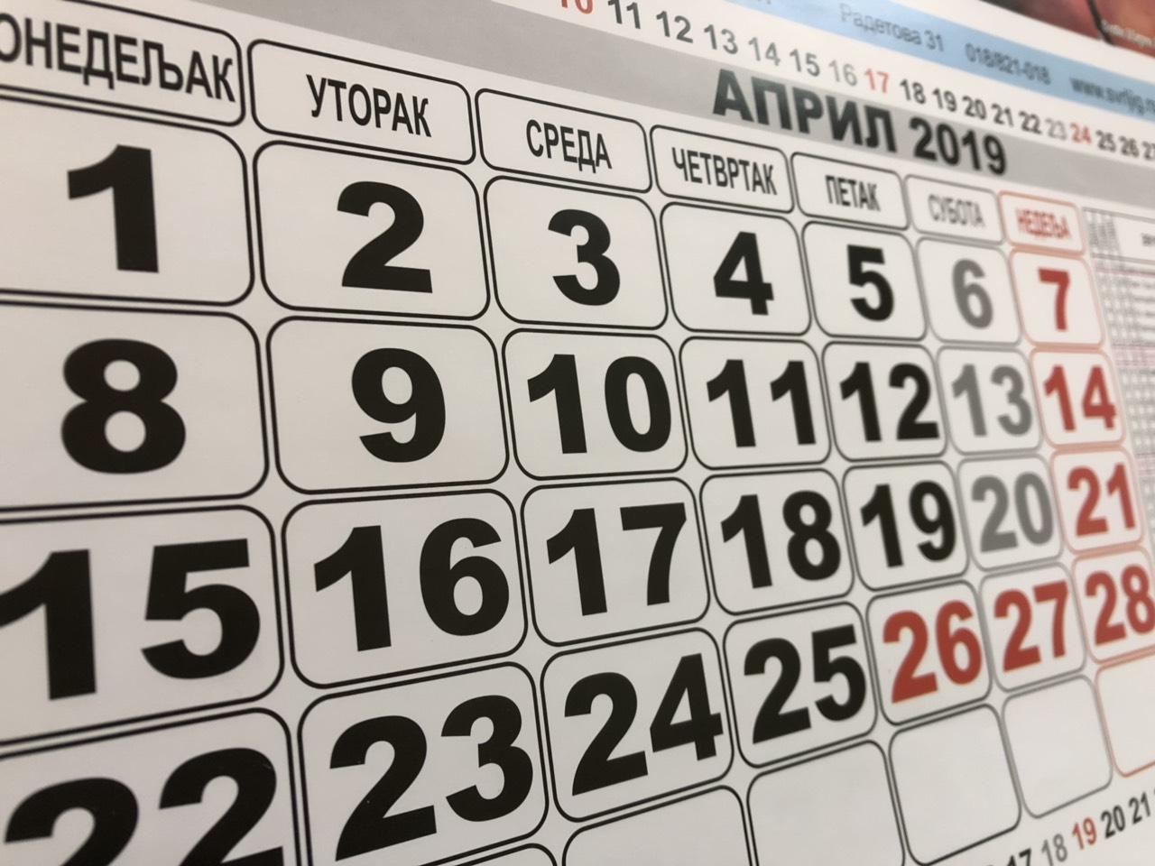 Prvi april, foto: M. Miladinović, Knjaževačke novine