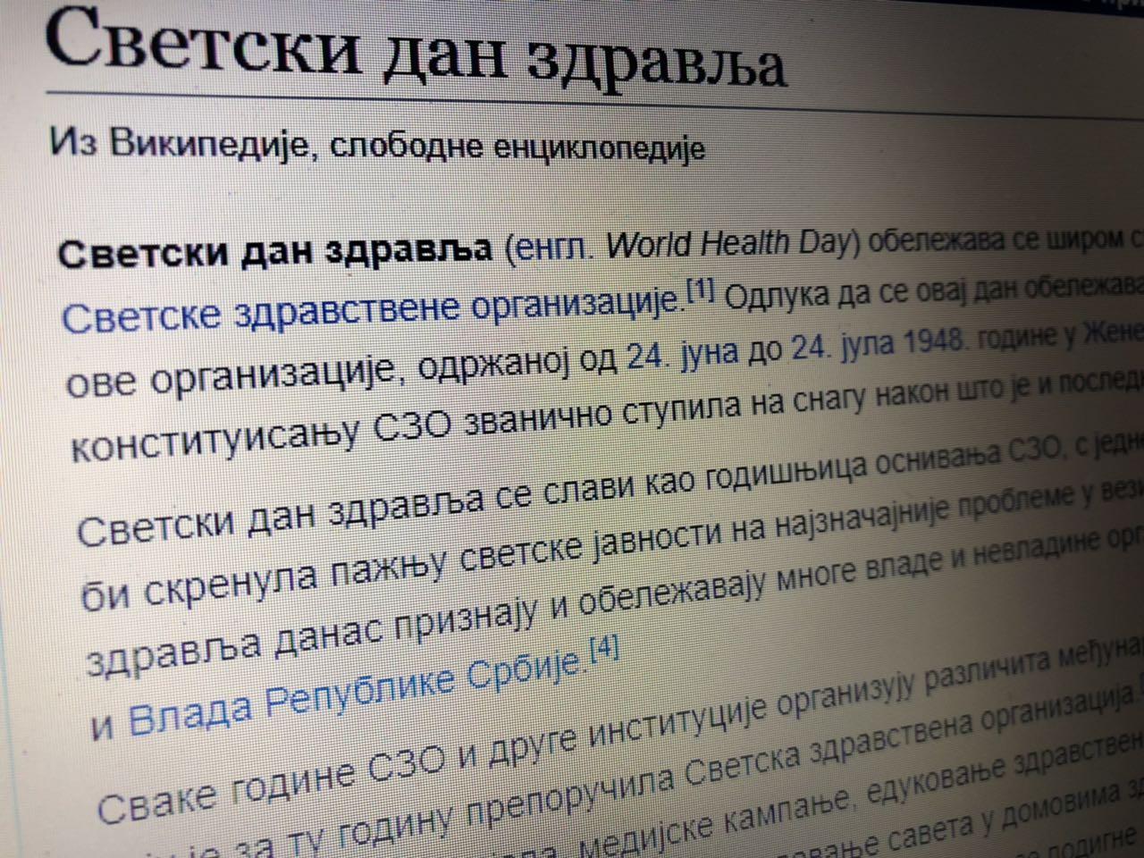 Wikipedia tekst, foto: M.M. / Sajt Wikipedia